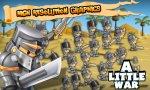 بازی یک جنگ کوچک برای اندروید 1.6.4 A Little War