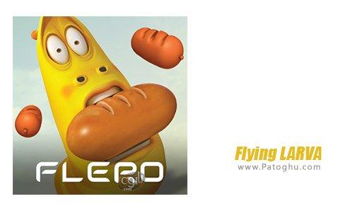 دانلود بازی Flying LARVA برای اندروید