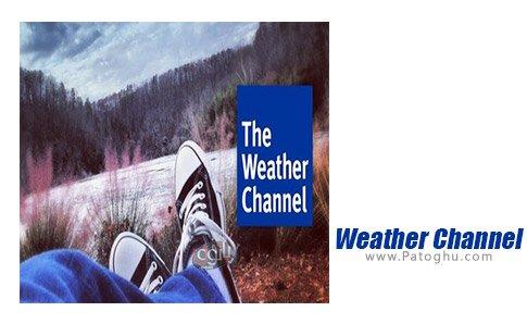 دانلود نرم افزار The Weather Channel برای ویندوز
