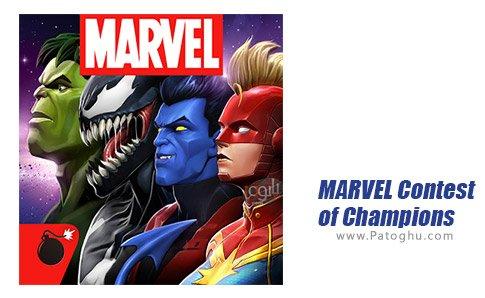 دانلود بازی MARVEL Contest of Champions برای اندروید