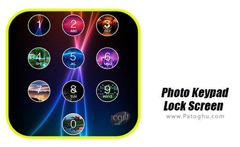 دانلود نرم افزار Photo Keypad Lock Screen برای اندروید