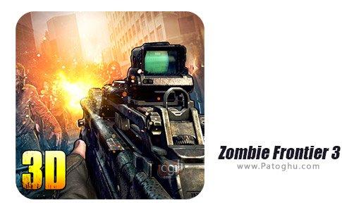 دانلود بازی Zombie Frontier 3 برای اندروید