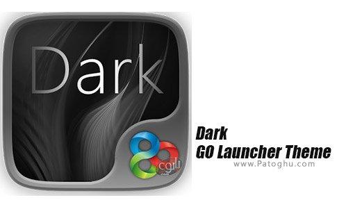 دانلود نرم افزار Dark GO Launcher Theme برای اندروید