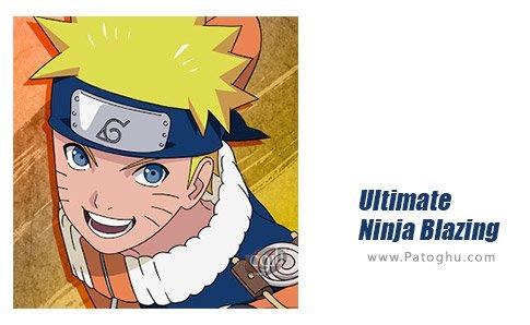 دانلود نرم افزار Ultimate Ninja Blazing برای اندروید