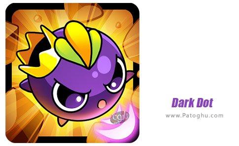 دانلود بازی Dark Dot برای اندروید