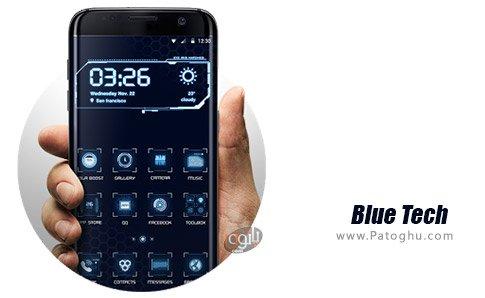 دانلود نرم افزار Blue Tech Hola Launcher theme برای اندروید