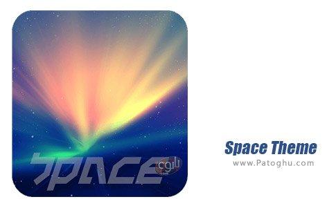 دانلود نرم افزار Space Theme برای اندروید