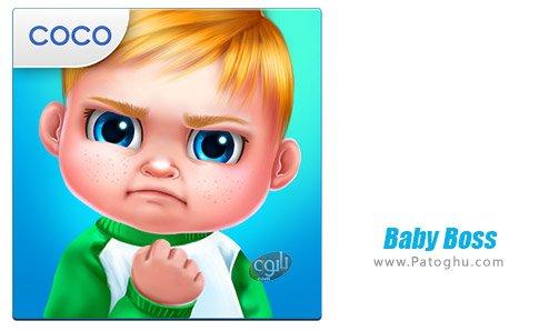 دانلود بازی Baby Boss برای اندروید