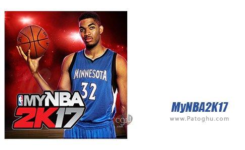 دانلود بازی MyNBA2K17 برای اندروید
