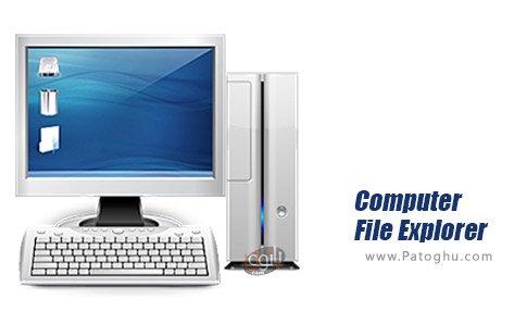 دانلود نرم افزار Computer File Explorerبرای اندروید