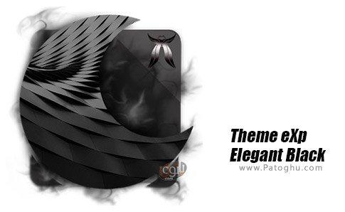 دانلود نرم افزار Theme eXp - Elegant Black برای اندروید