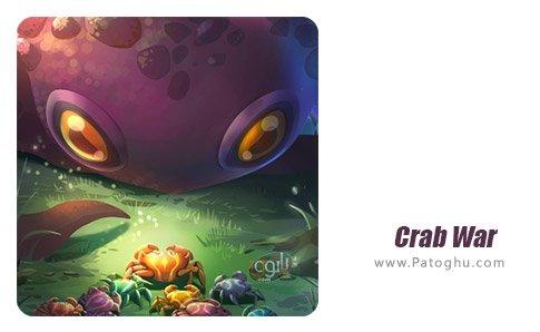 دانلود بازی Crab War برای اندروید