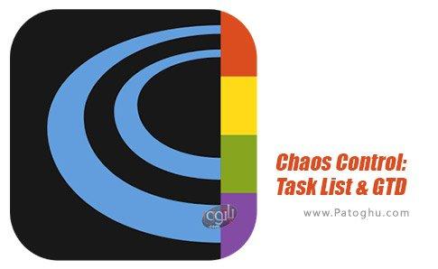 دانلود نرم افزار Chaos Control Task List & GTD برای اندروید