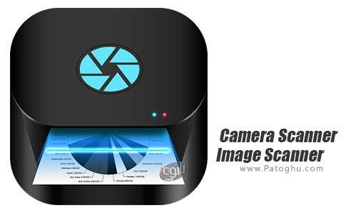 دانلود نرم افزار Camera Scanner Image Scanner برای اندروید