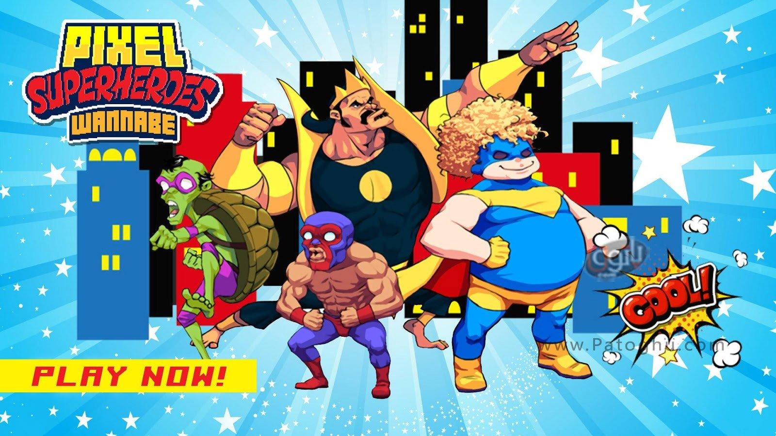 مزرعه بازی بدون اینترنت دانلود 1.9.4 Pixel Super Heroes بازی سوپر قهرمانان پیکسلی ...