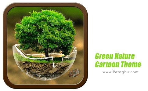 دانلود نرم افزار Green Nature Cartoon Theme برای اندروید