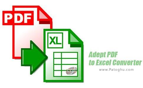 دانلود نرم افزار Adept PDF to Excel Converter برای ویندوز