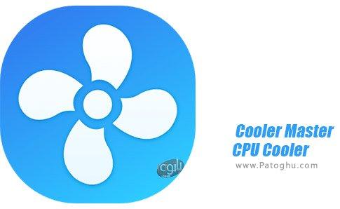 دانلود نرم افزار دانلود Cooler Master – CPU Cooler برای اندروید