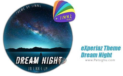 دانلود تم eXperiaz Theme - Dream Night برای اندروید