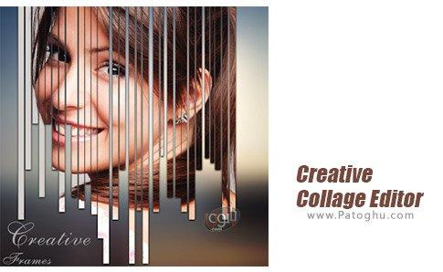 دانلود نرم افزار Creative Collage Editor برای اندروید