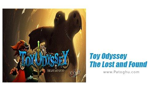دانلود بازی Toy Odyssey: The Lost and Found برای ویندوز