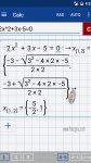 دانلود نرم افزار Graphing Calculator + Math برای اندروید