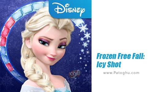 دانلود بازی Frozen Free Fall Icy Shot برای اندروید