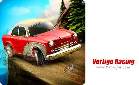 دانلود بازی Vertigo Racing برای اندروید