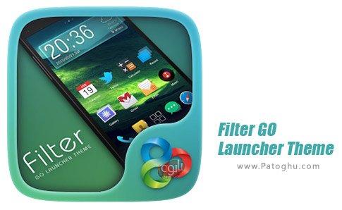 دانلود Filter GO Launcher Theme برای اندروید