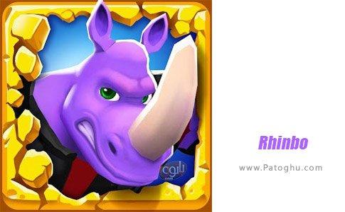 دانلود بازی Rhinbo برای اندروید