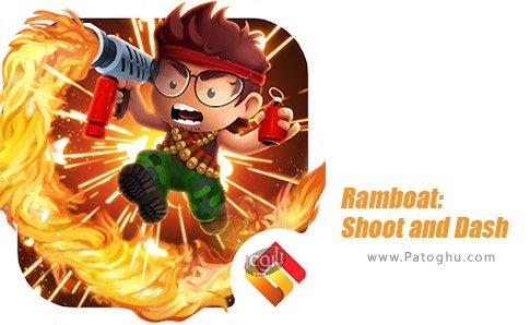 دانلود بازی Ramboat Shoot and Dash برای اندروید