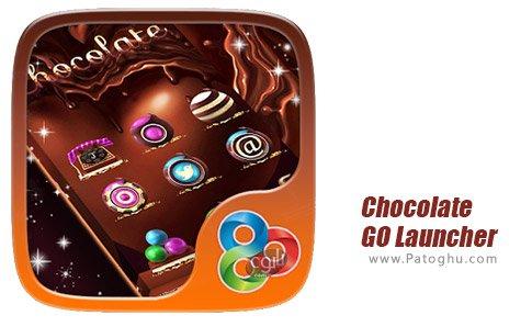 دانلود تم Chocolate GO Launcher برای اندروید