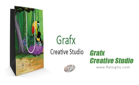 دانلود نرم افزار Grafx Creative Studio برای ویندوز