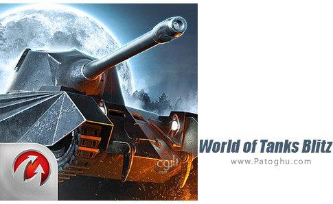 دانلود نرم افزار World of Tanks Blitz برای اندروید