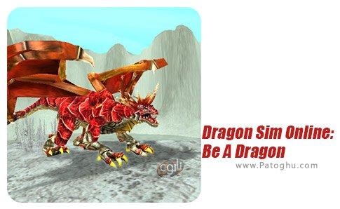 دانلود بازی Dragon Sim Online Be A Dragon برای اندروید