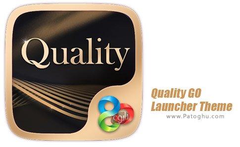 دانلود نرم افزار Quality GO Launcher Theme برای اندروید