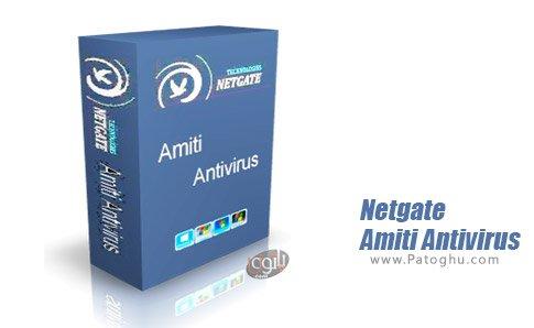 دانلود نرم افزار Netgate Amiti Antivirus برای اندروید