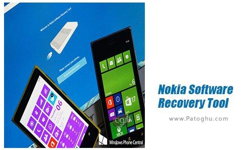 دانلود نرم افزار Nokia Software Recovery Tool برای ویندوز