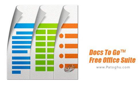 دانلود نرم افزار Docs To Go™ Free Office Suite برای اندروید