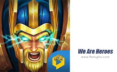 دانلود بازی We Are Heroes برای اندروید