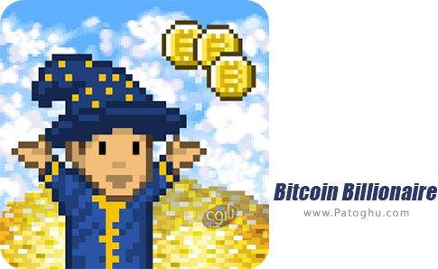 دانلود بازی Bitcoin Billionaire برای اندروید