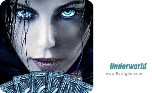 دانلود بازی Underworld برای اندروید