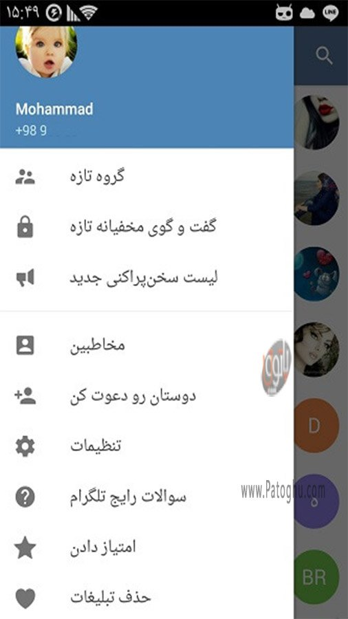 دانلود Telegram Farsi