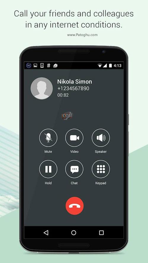 تماس صوتی با تلگرام
