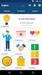 نرم افزا Learn English