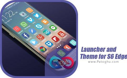 دانلود Launcher and Theme for S6 Edge برای اندروید
