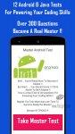 دانلود Master Android برای اندروید