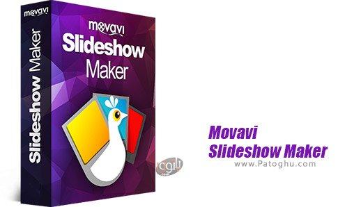 دانلود Movavi Slideshow Maker برای ویندوز
