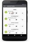 دانلود Android Secret Codes Pro