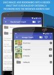 دانلود Frost+ Incognito Browser